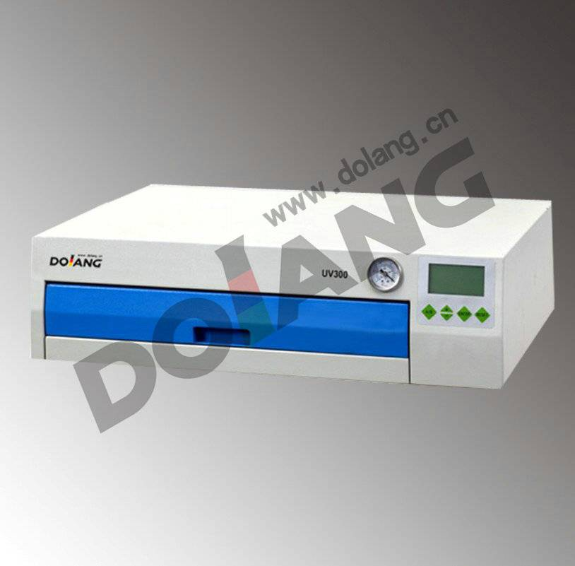 DLPCB-UV300 Both-side Exposure Machine