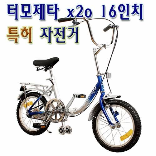 16inch folding bicycle, folding bike, termozeta x2o