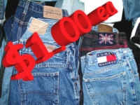 Used Clothes, Second Hand Clothing and Recycled Blue Jeans