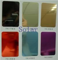 Sell Mirror Aluminium for Ceiling