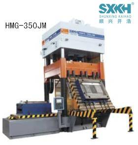 Selling HMG-350JM Hydraulic Die Spotting Press