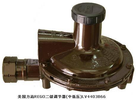 LV4403B4,LV5503B4,Rego Regulator, Rego relief valve.Second stage regulator