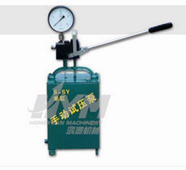 S-Sy series manual test pressure pump