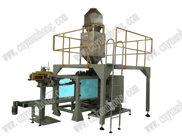 Automatic Granule Bag Given Packing Machine(GFCK-10)