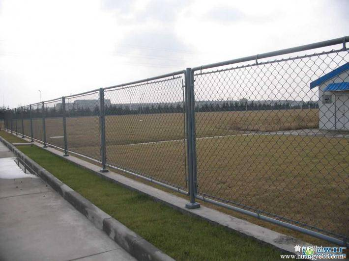 Chain Link Fence for Garden/Farm/Residential/Highway etc.