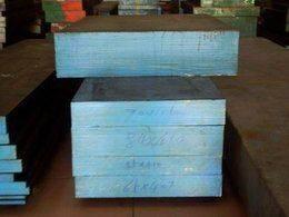 AISI O1 steel plates