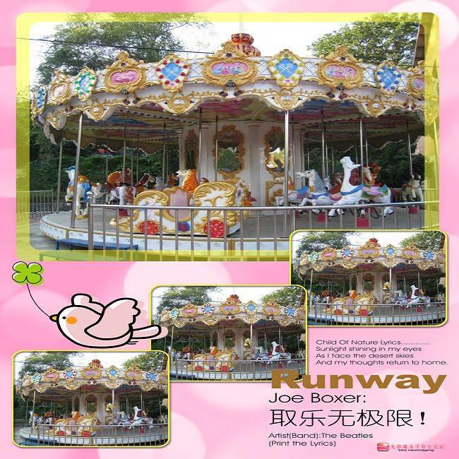 Amusement rides--Carousel horse rides