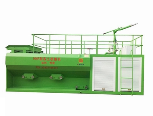 Hydro Seeding Spraying Machine/HKP-110 Hydroseeder