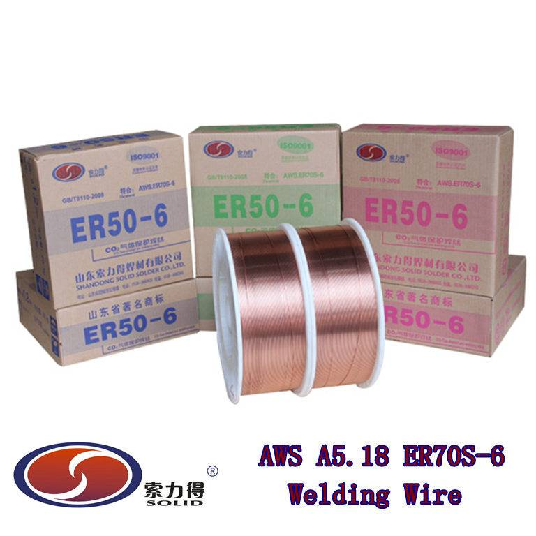 er70s-6/sg2 mig welding wire made in China