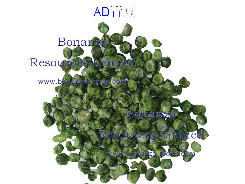 Air Dried Green Peas