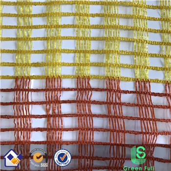 yellow orange safety net
