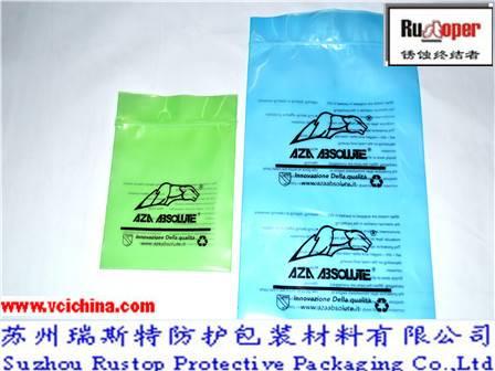 VCI Anti rust Seal Bag