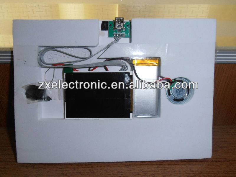 2.4 to 7 video greeting card module for video brochure