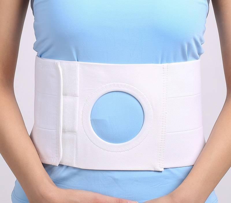 Ostomy Abdominal Waist Belt&High Quality Waist Brace,New Designer Abdominal Slimming