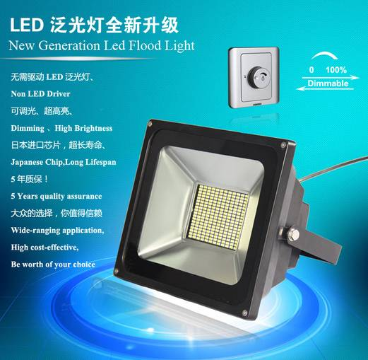 Offer Dimmable LED Floodlight--HNS-FS150W No drive LED 5 years Quality Guarantee Nano heat
