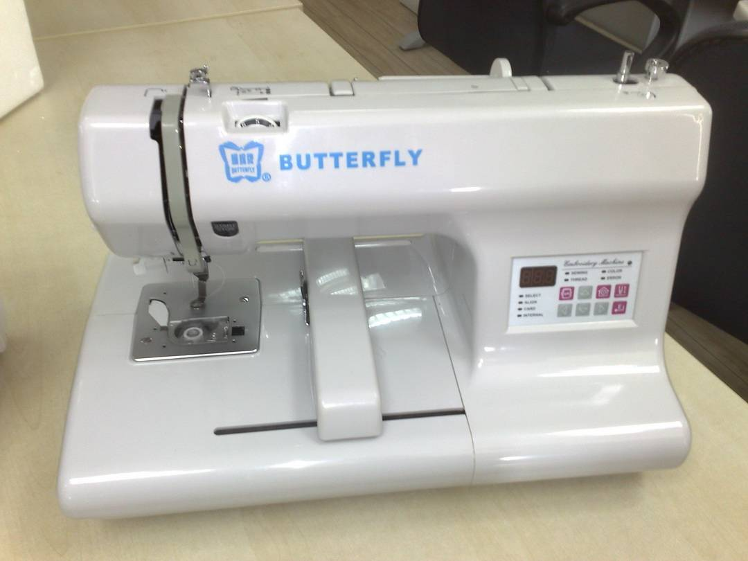 Butterfly JX2011 Home Computerized Embroidery Machine