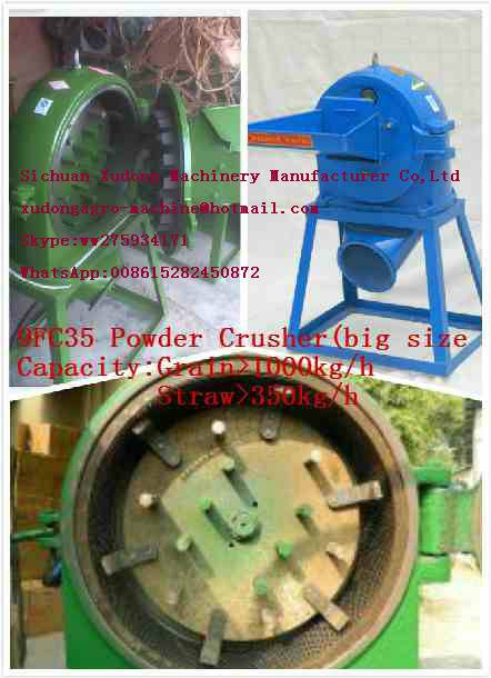 Disc Mill Powder Crusher