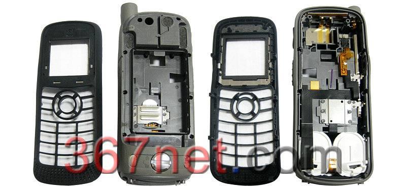 Cell Phone Housing for Nextel i365