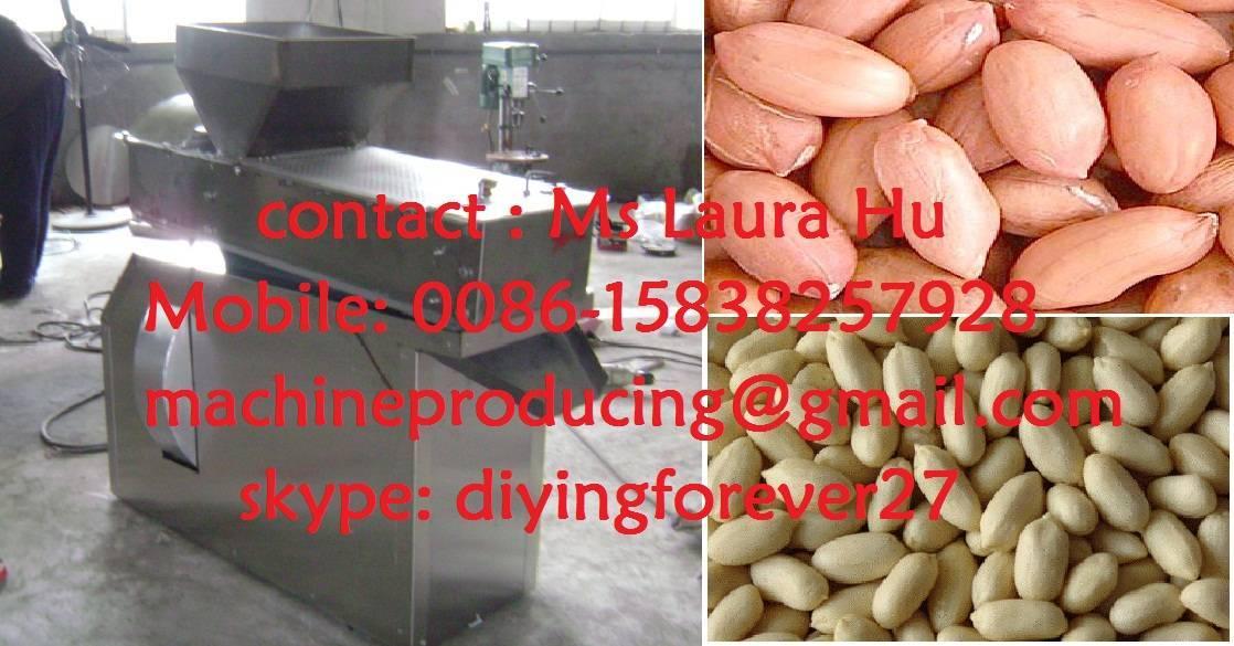 peanut peeling machine/ peanut peeler/ peanut red skin remove machine