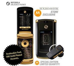 Motorola motorazr² V8 mobile phone Gold 2GB edition