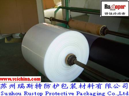 VCI professional protective film
