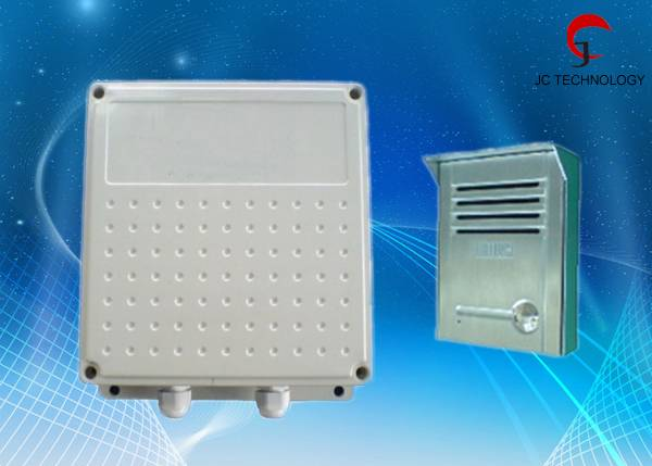 GSM Intercom and Access Control System (JC-9002)