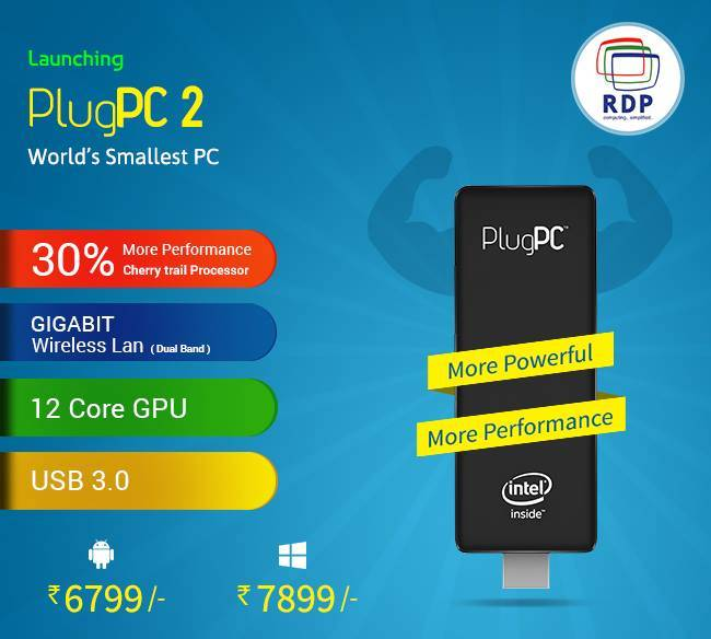 plug pc