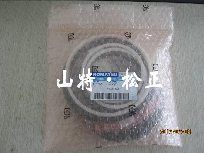 komatsu pc200-7 Arm cylinder service kit 707-99-57160