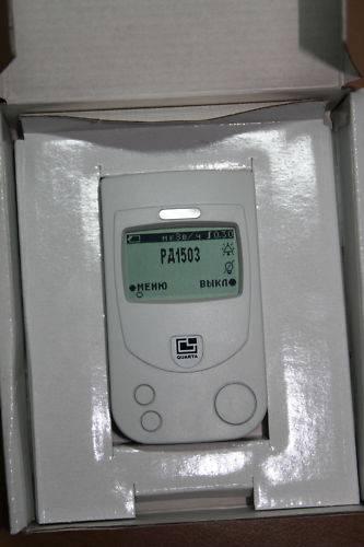 RADEX RD 1503 Radiation Geiger Detector Monitor