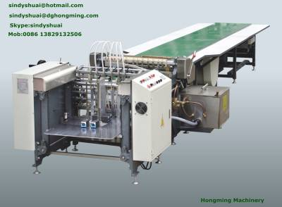 HM-650A Automatic GLuing Machine(Feeder By Feida)