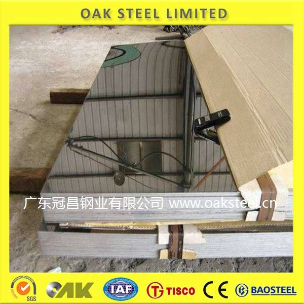 430 stainless steel sheet 0.5mm