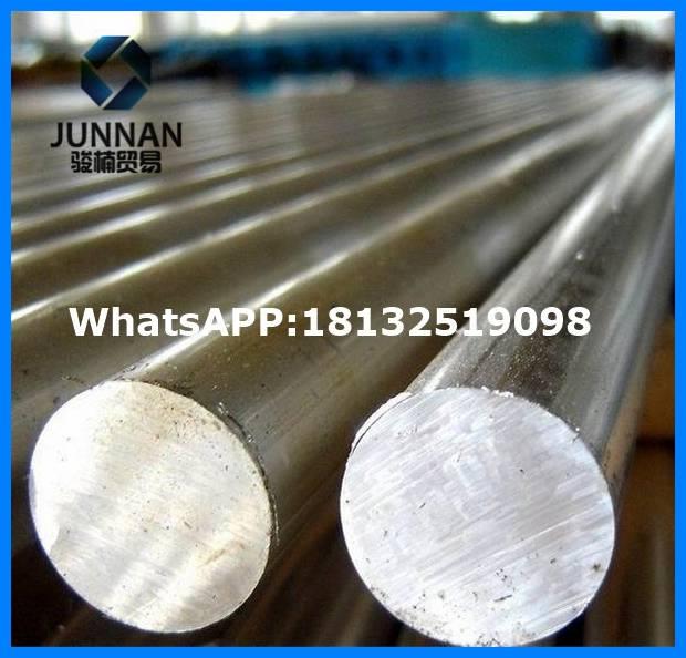 carbon steel round bar/structual steel bar/alloy steel bar