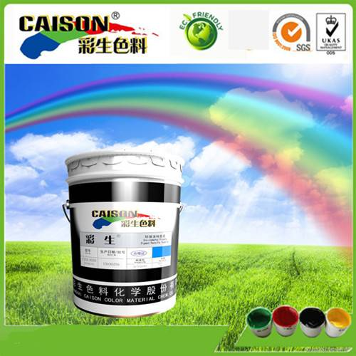 Eco-friendly textile printing and dyeing pigment paste