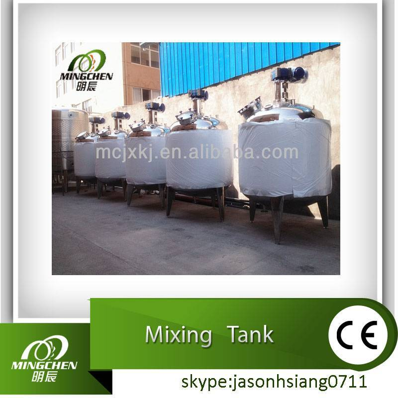 Food Grade Mixing Tank/ Storage Tank/ Stainless Steel mixer