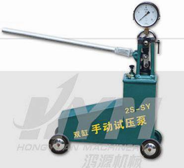 Sell Manual Test Pump (2S-SY)