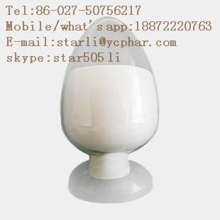 Androsta-1,4-diene-3,17-dione (Skype:star505 li)