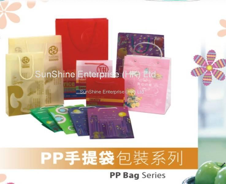 supply plastic hand bag