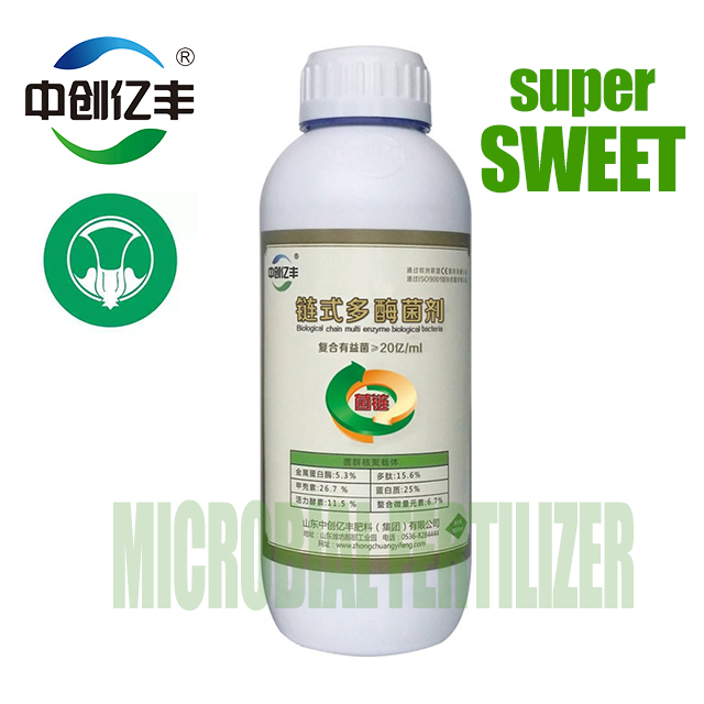 Super Sweet Microbial organic fertilizer rooting agent soil amendments biostimulants