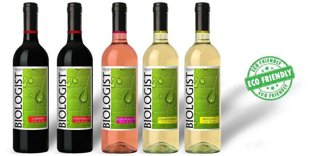 Sell natural eco wine