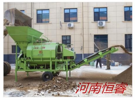 High Efficiency Soil Screening Machine preferred