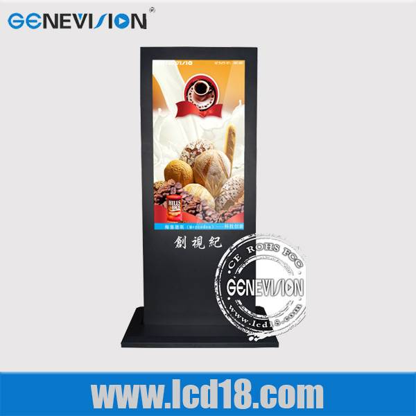 42 inch network 3G lcd advertising player