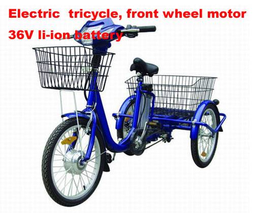 sell: mini electric tricycle (E-TR06)