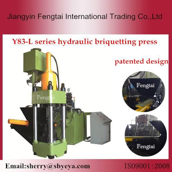 HOTchina supplierhydraulic metal recycling machine on sale