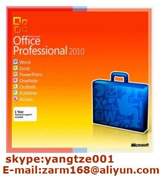 Office 2010 Professional FPP Key