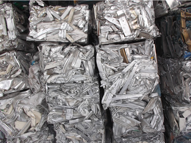 ALUMINUM EXTRUSTION 6063 SCRAP