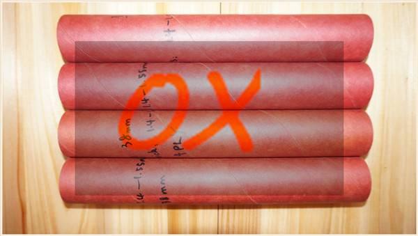 Phenolic paint roller core