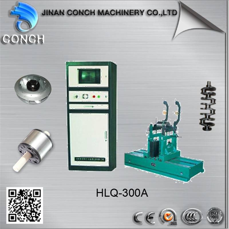 HLQ-300A Belt Drive Balancing Machine