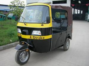 cng tricycle