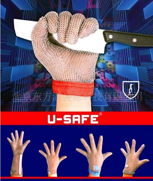 Wholesalle Top safety Stainless steel gloves
