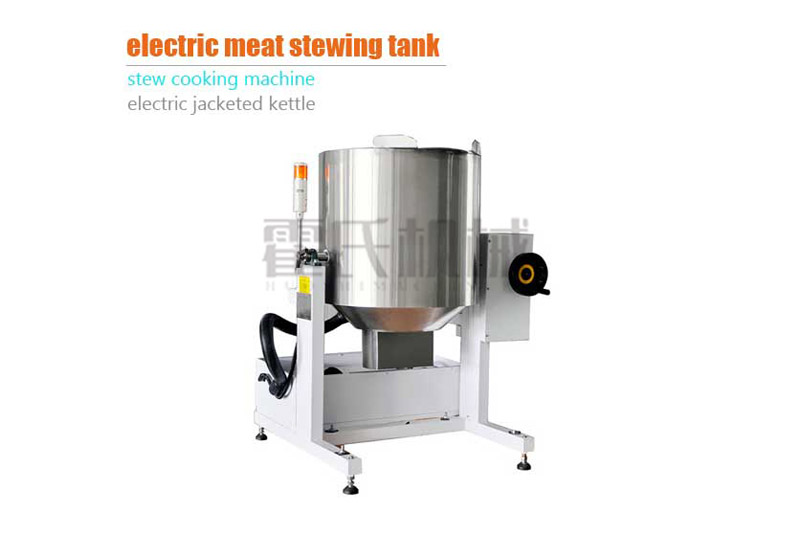 Electric Meat Stewing Tank, Stew Cooking Machine ,Electric Jacketed Kettle